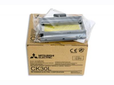 CK-30L MITSUBISHI | Ιατρικά Ορθοπεδικά Είδη
