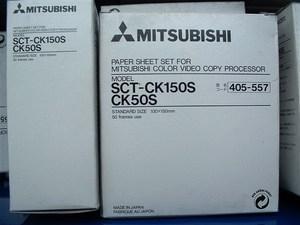 CK-50S MITSUBISHI    Ιατρικά Ορθοπεδικά Είδη