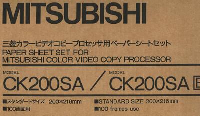 CK-200SA MITSUBISHI | Ιατρικά Ορθοπεδικά Είδη