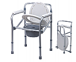 Κάθισμα Τουαλέτας Πτυσσόμενο Αλουμινίου | Ιατρικά Ορθοπεδικά Είδη