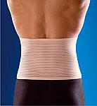 Ζώνη Μετεγχειρητική Αεριζόμενη 21cm | Ιατρικά Ορθοπεδικά Είδη
