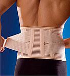 Ζώνη Οσφύος Αεριζόμενη 30cm | Ιατρικά Ορθοπεδικά Είδη